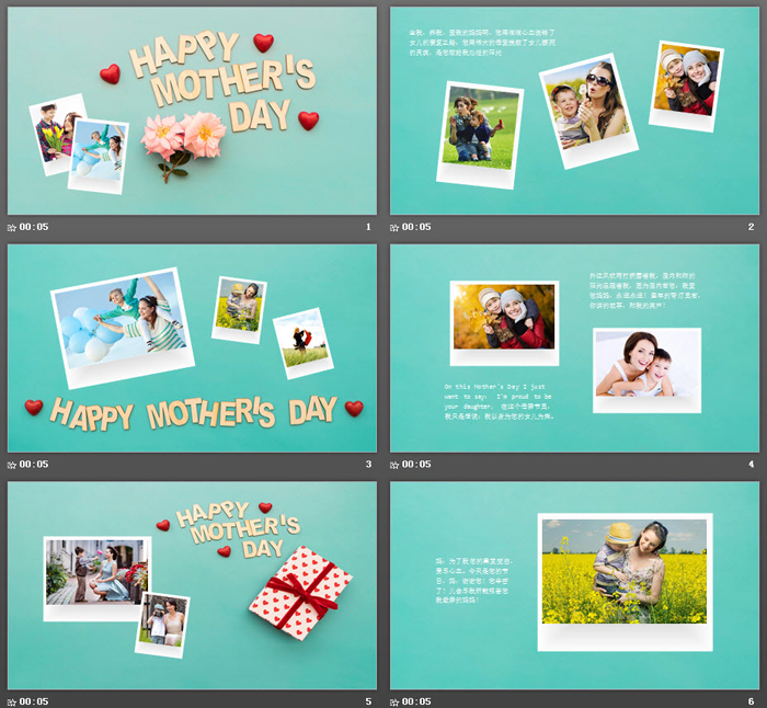 Happy Mother\s Day母亲节电子相册PPT模板