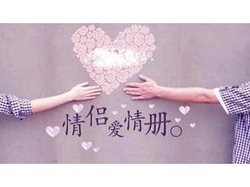 紫色浪漫情侣爱情相册PPT模板