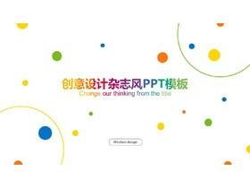 彩色圆点背景的图片杂志排版时尚PPT模板