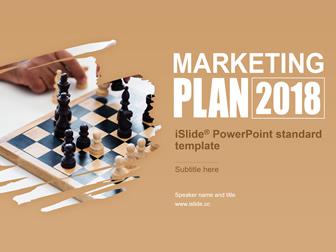 战略布局工作规划商业计划书ppt模板