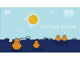 可爱MBE风格的卡通小黄鸭PPT模板