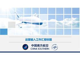 航空公司工作汇报PPT模板
