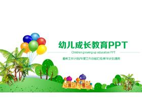 卡通城堡气球背景的幼儿成长教育PPT模板