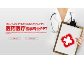 红色简洁医生护士工作总结PPT模板