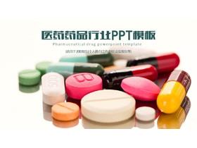 药片胶囊背景的医药行业PPT模板