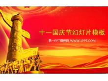 红色大气庄严的十一国庆节幻灯片模板