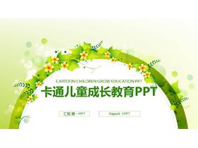 清新绿色花环背景的儿童成长教育PPT模板
