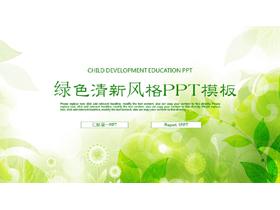 绿色清新手绘植物工作计划PPT模板