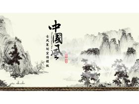 水墨山水画背景中国风PPT模板