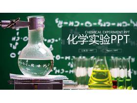 绿色化学实验PPT模板