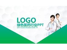 医务工作者背景的绿色医疗医药行业PPT模板