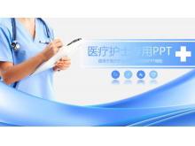 蓝色医生护士背景的医院PPT模板下载