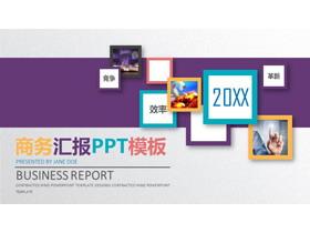 彩色微立体商务汇报PPT模板