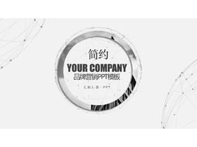 灰色圆环与点线背景的时尚品牌推广PPT模板下载