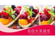 水果农产品背景PPT模板