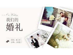 动态婚纱照背景的婚礼相册PPT模板