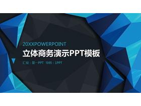 蓝色立体多边形背景的商务演示PPT模板