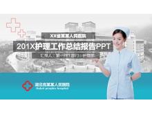 蓝色医院护士护理工作总结汇报PPT模板