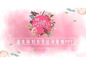 甜美动态三八妇女节活动策划PPT模板