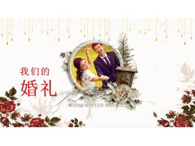 唯美花卉装饰的婚礼相册PPT模板