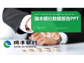 硬币背景的瑞丰银行数据报告PPT模板