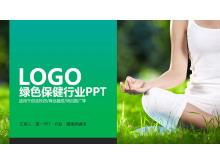 绿色健康饮食保健养生PPT模板