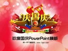 红色喜庆背景的国庆节幻灯片模板下载