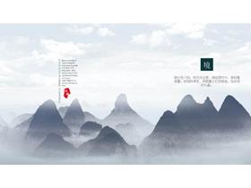 蓝色飘逸远山背景的禅茶一味主题PPT模板