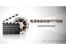 电影胶片与场记牌背景的电影电视PPT模板