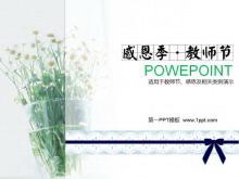 淡雅鲜花背景教师节PowerPoint模板下载